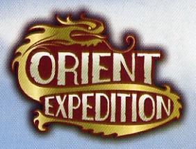 orient-expedition-logo.jpg