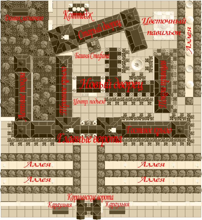 План-схема Кернсгольмского Дворца-резиденции.