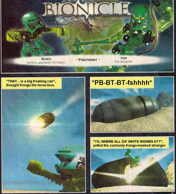 bionicle_2001_comic_translation.jpg