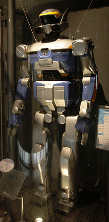 220px-hrp-2_front_science_museum_tokyo.jpg