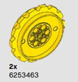 large_sprocket.png