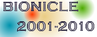 biological_chronicle_banner_2.png