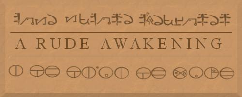 a_rude_awakening_banner.jpg