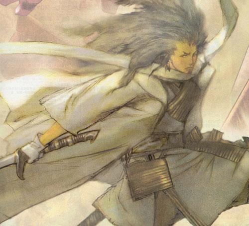 Samurai Iesu's Avatar