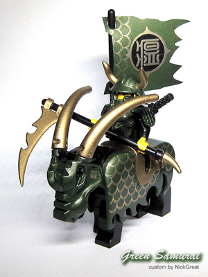 green_samurai__resized.jpg