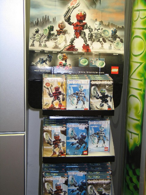 04_store_metruan_display_stand.jpg