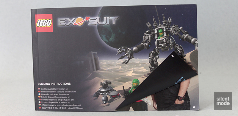Photo of Exo Suit
