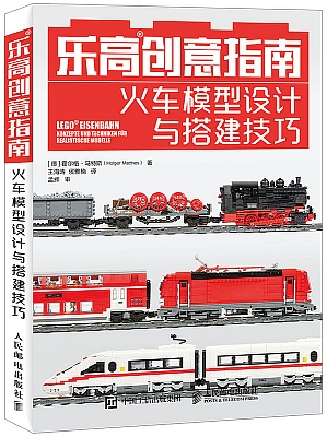 chinesecover400.jpg