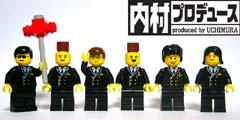 http://brickshelf.com/gallery/azumu/TEMP/bingo20050828.jpg