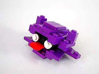 http://www.brickshelf.com/gallery/azumu/TEMP/bingo20060823_2.jpg