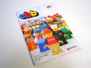 http://www.brickshelf.com/gallery/azumu/TEMP/bingo20070417.jpg