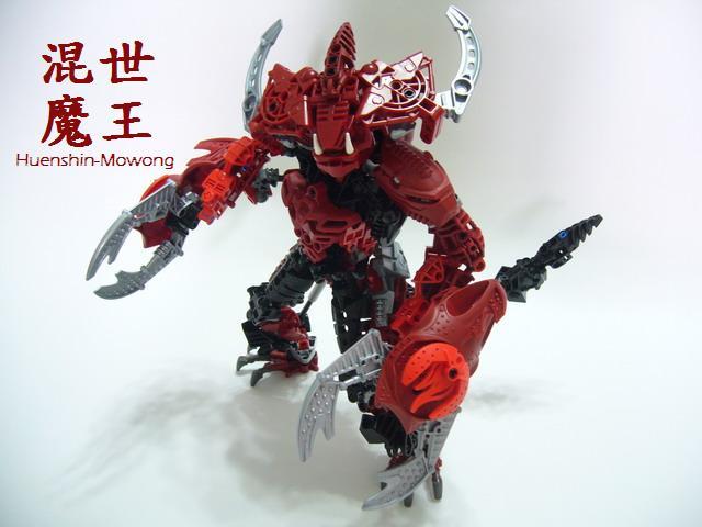 Bionicles MOC