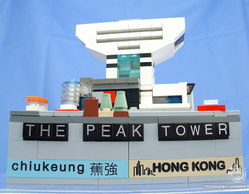 ck_the-peak-tower01s.jpg