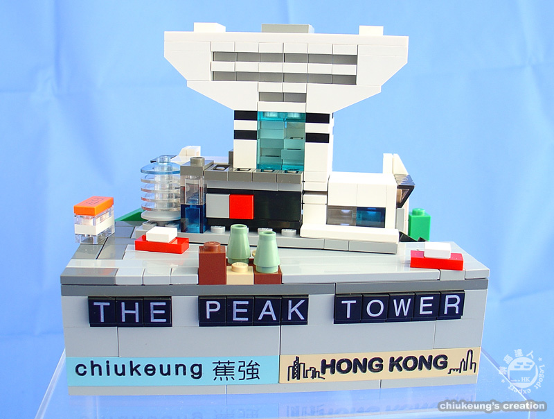 ck_the-peak-tower02s.jpg