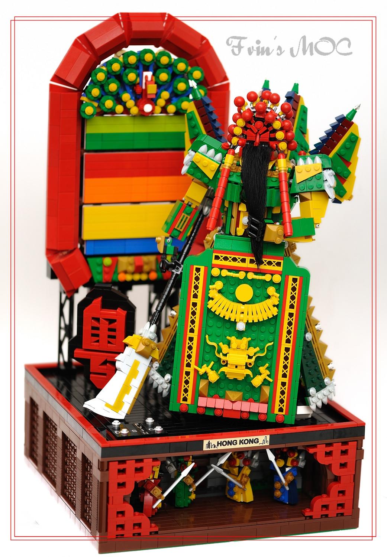 Brick Buildin The Chinese Opera The Brothers Brick