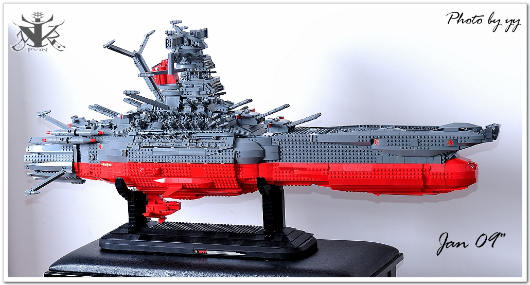 Series space battleship yamato the model measures about 150 studs long