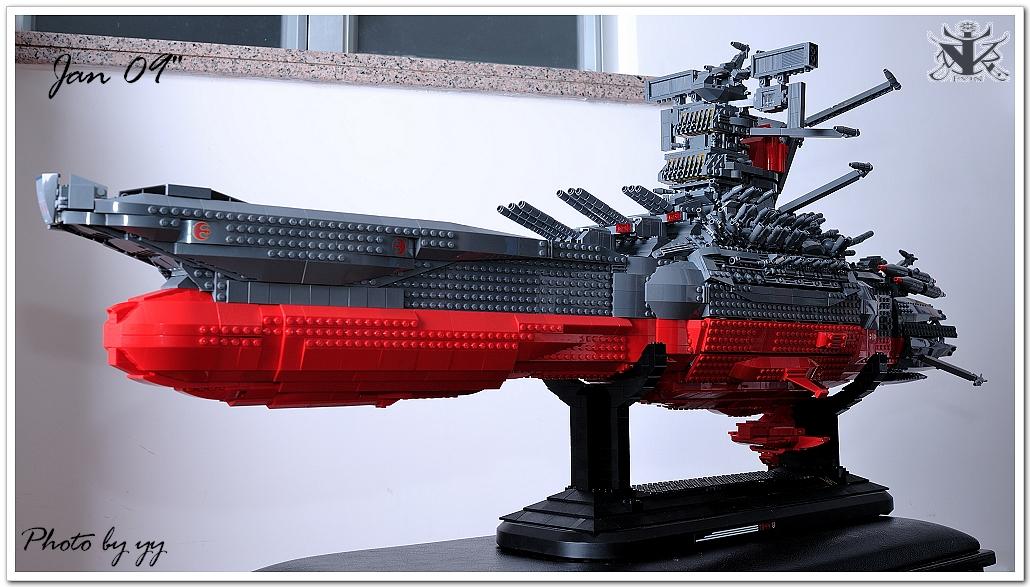 Space Ship Yamato Lego Sci Fi Eurobricks Forums