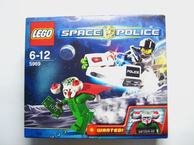 2009 Space Police 5969 Squidman Escape 烏賊人脫逃