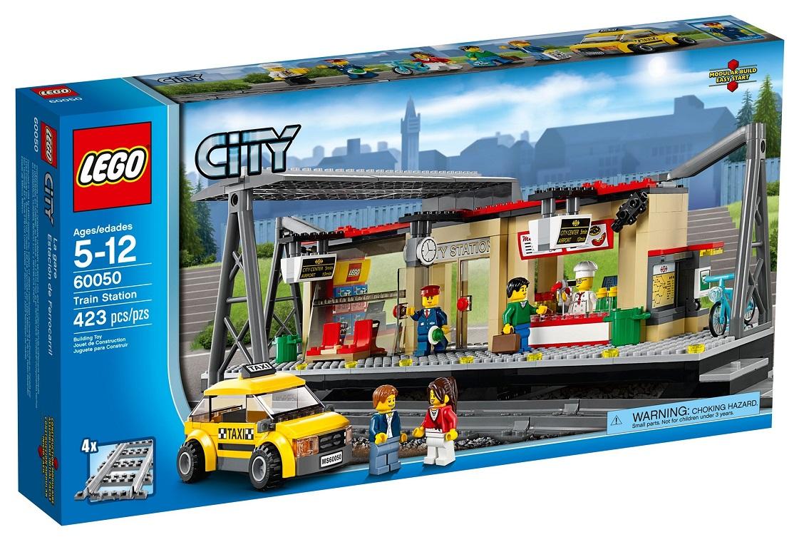2014 City 60050 Train Station 火車站