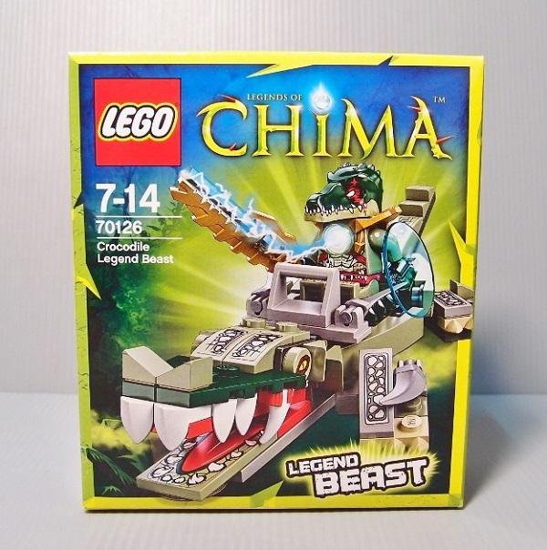 2014 70126 Crocodile Legend Beast 鱷之神獸