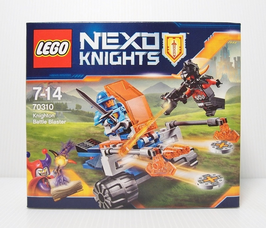 2016 70310 Knighton Battle Blaster 騎士王國飛盤發射車