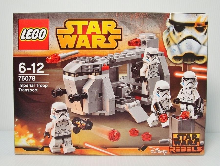 2015 Star Wars 75078 Imperial Troop Transport 帝國軍隊運輸