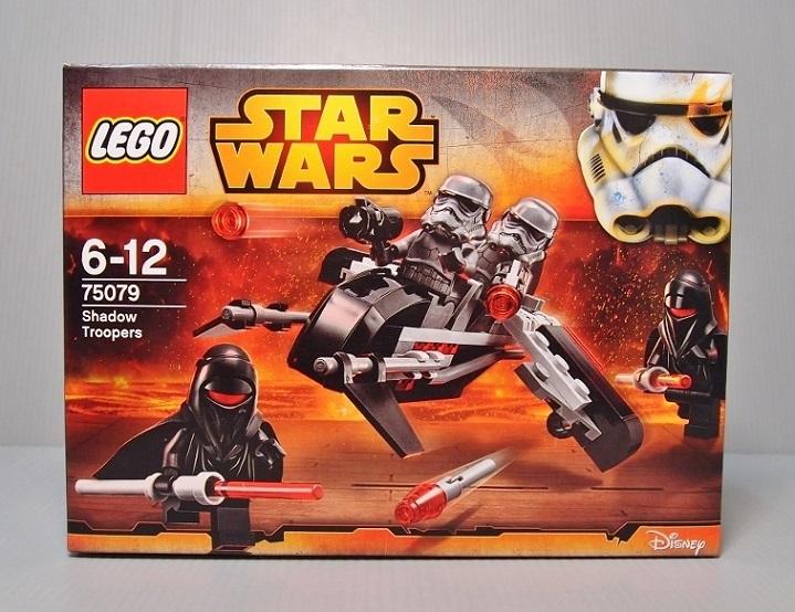 2015 Star Wars 75079 Shadow Troopers 暗影騎兵