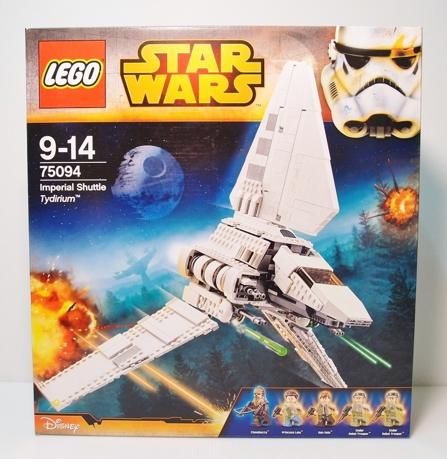 2015 Star Wars 75094 Imperial Shuttle Tydirium 特迪瑞帝國穿梭機