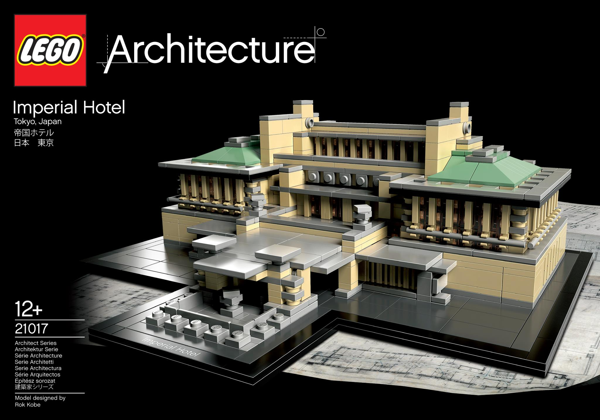 First pictures of lego architecture 21017 imperial hotel for Architecture lego