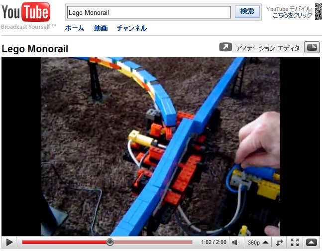 youtube_lego_monorail.jpg