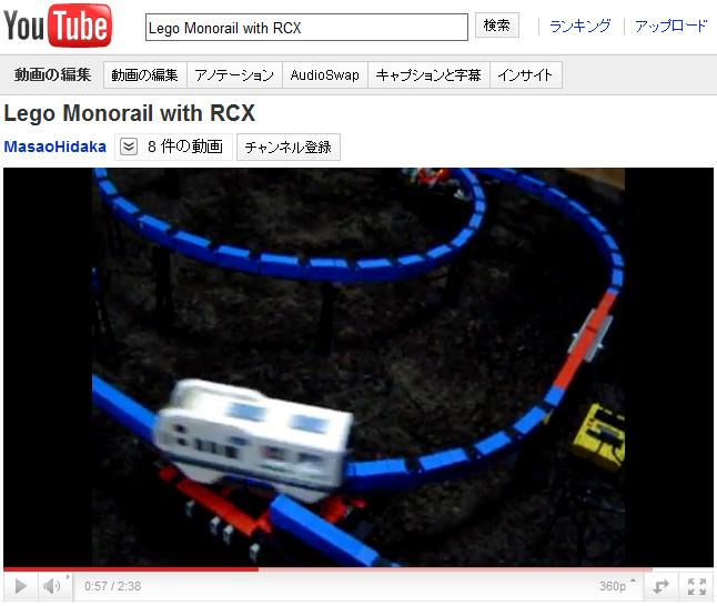 youtube_lego_monorail_with_rcx.jpg