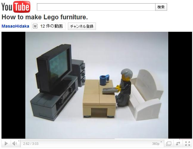 howtomakelegofurniture.jpg