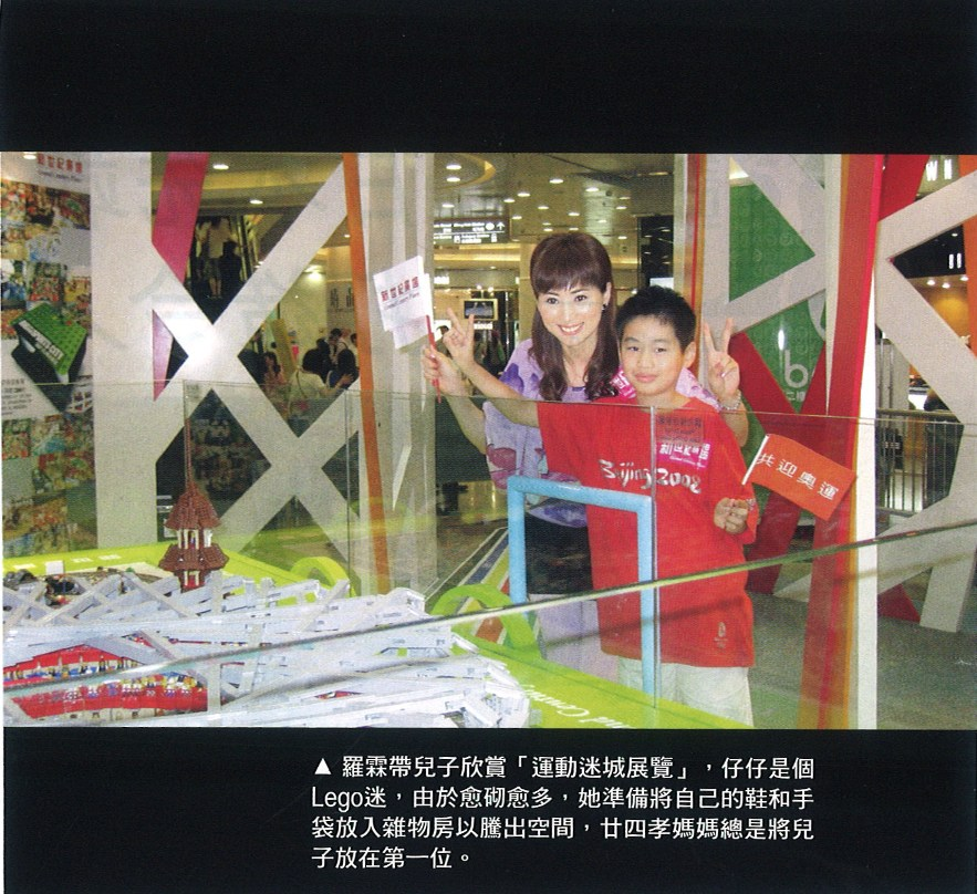 mingpao_p.168_16aug08_.jpg