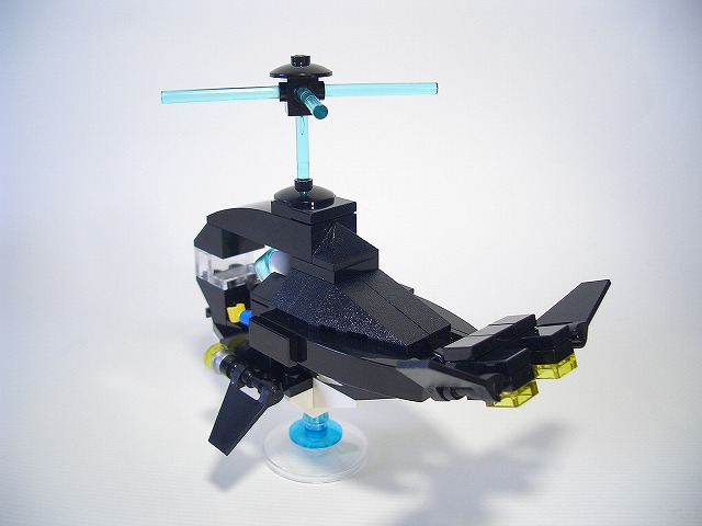whalicopter03.jpg