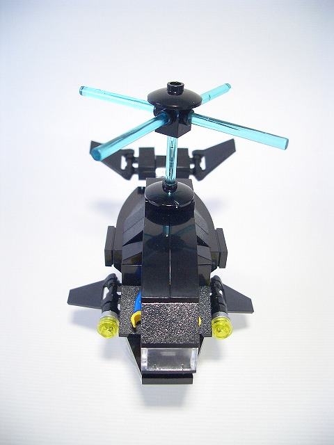 whalicopter04.jpg