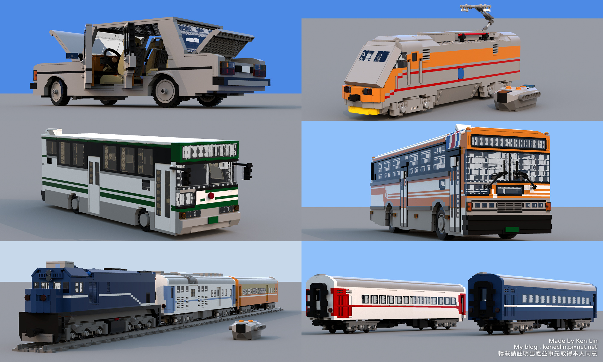 去年暑假時做的幾台火車