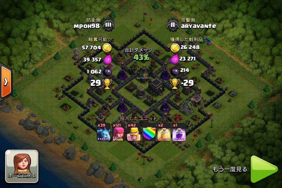 thread the strategist   th9 trophy base   master proven variations