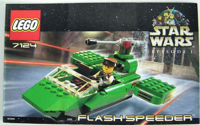 flashspeeder_-_02.jpg