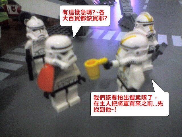 淳淳市的危機(2)