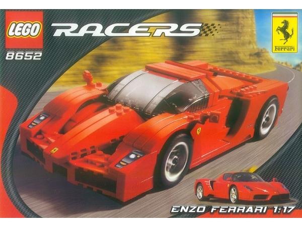 LeGo1:17 Ferrari & Lamborghini Super Cars大全集【箋】