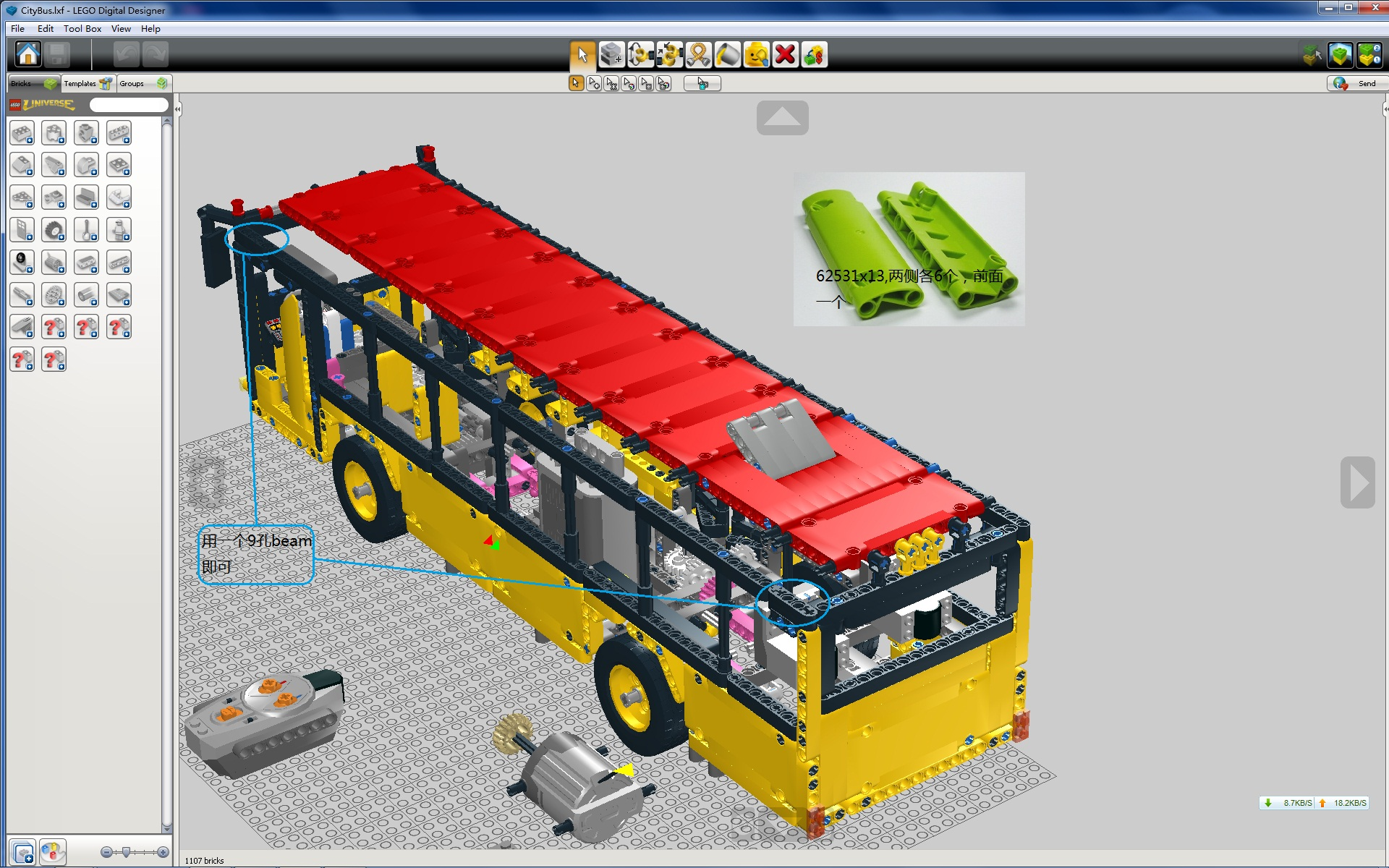 Moccity bus lego technic mindstorms model team eurobricks lddfix3g pronofoot35fo Images
