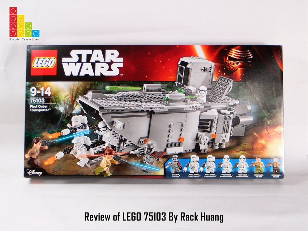 星戰2015 Lego 75103 First Order Transporter 運兵船