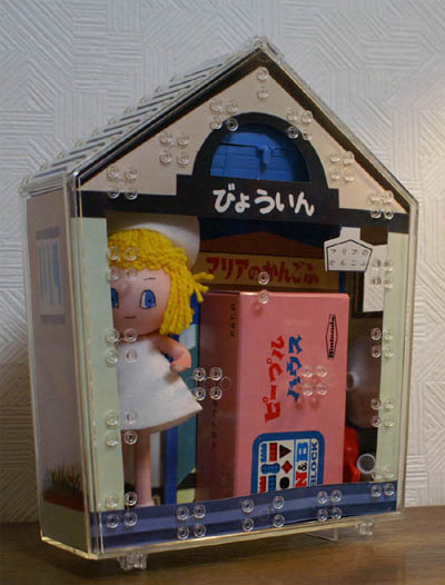 http://www.brickshelf.com/gallery/sekiyama/BrockbyNintendo/Peoplehouse-Nurse/forblog/400_10014.jpg