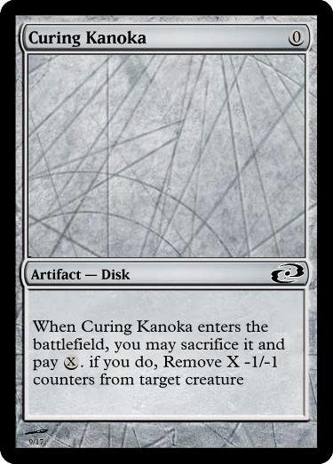 curing_kanoka.jpg