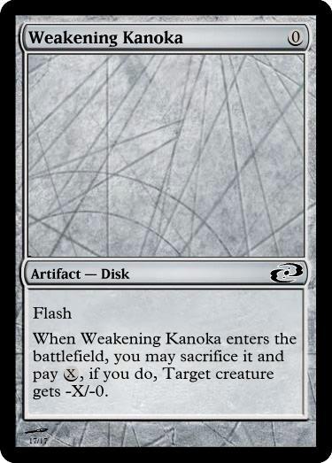 weakening_kanoka.jpg