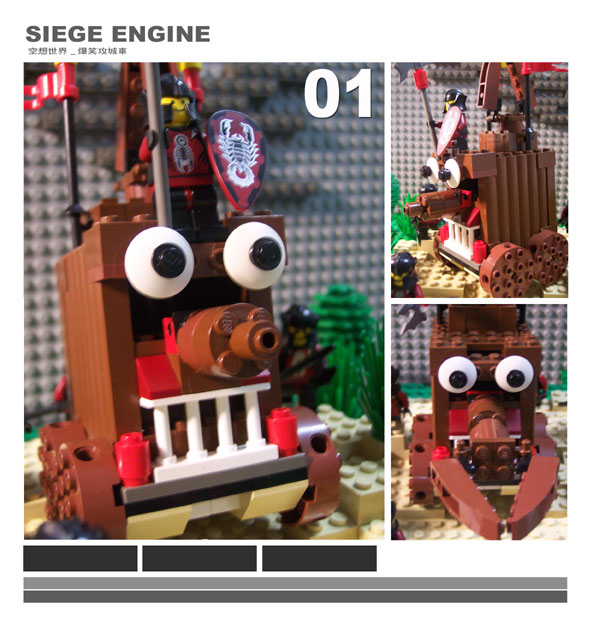05-z_siege-engine_001.jpg