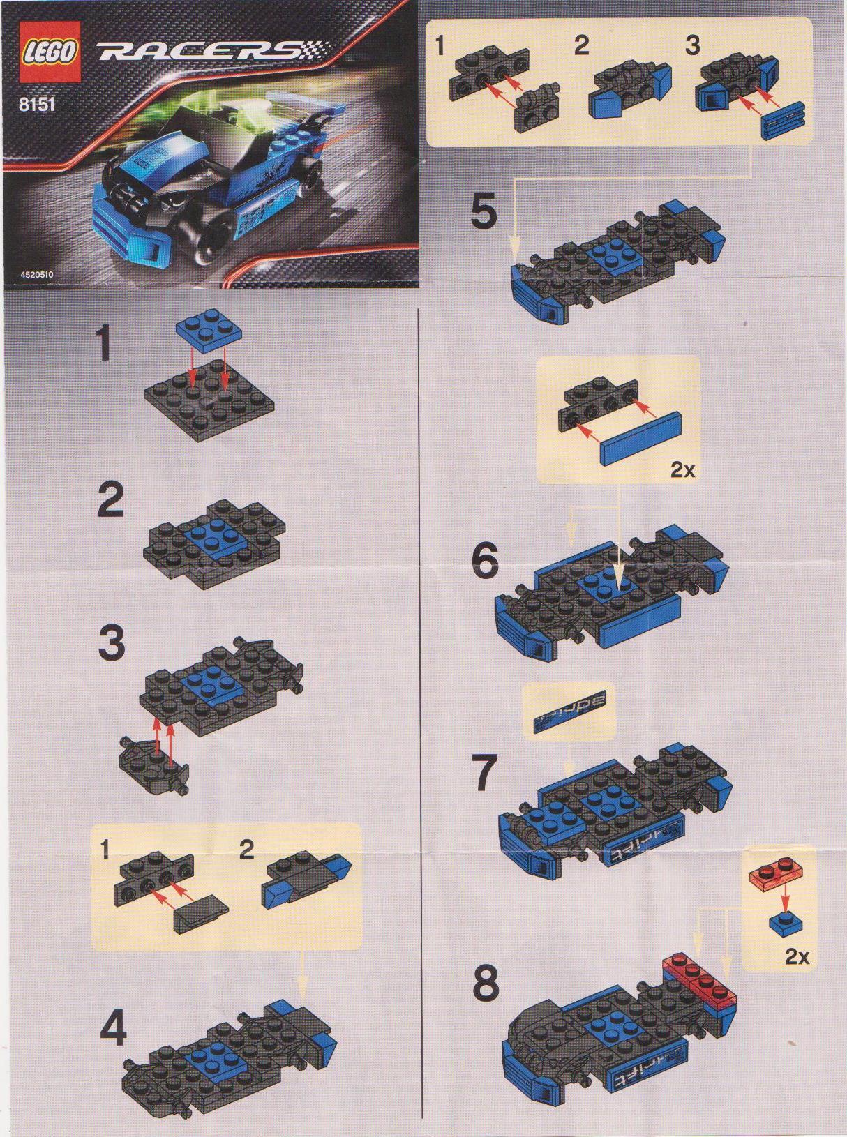 лего машинка инструкция полицейская машина