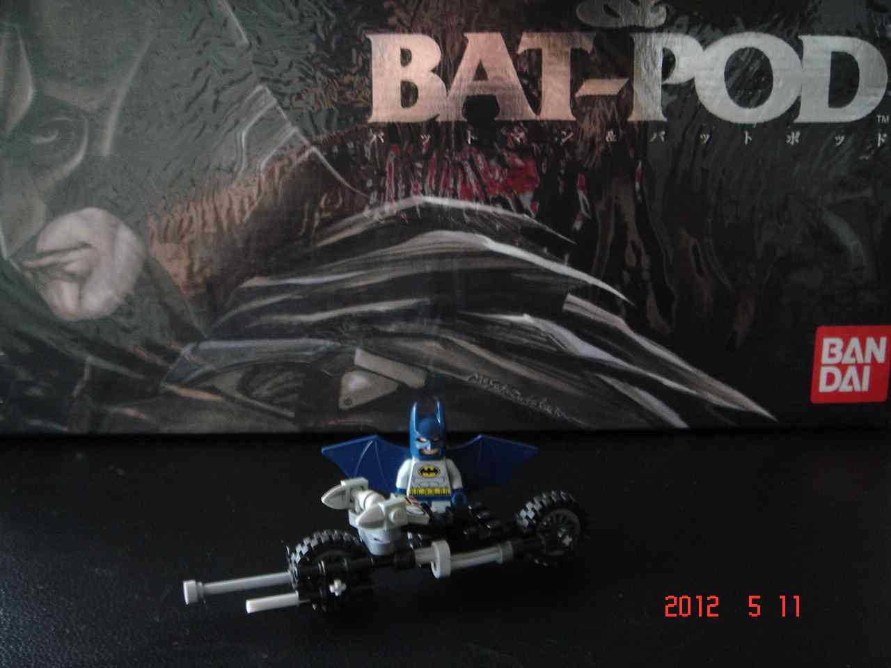 lego_batman_pod_ucc-office_051102.jpg