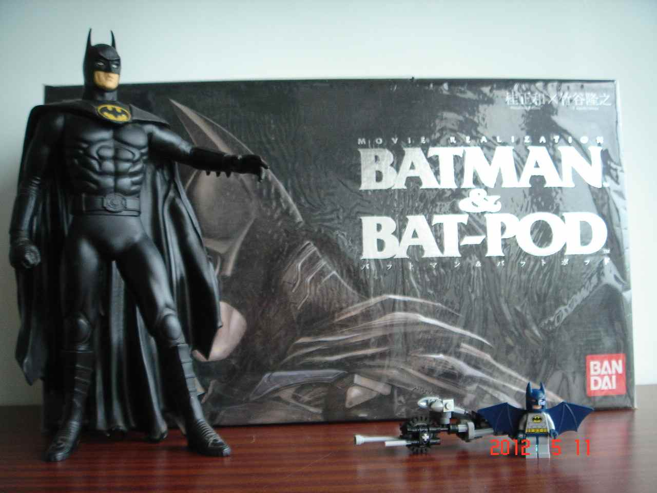 lego_batman_ucc-office_051101.jpg