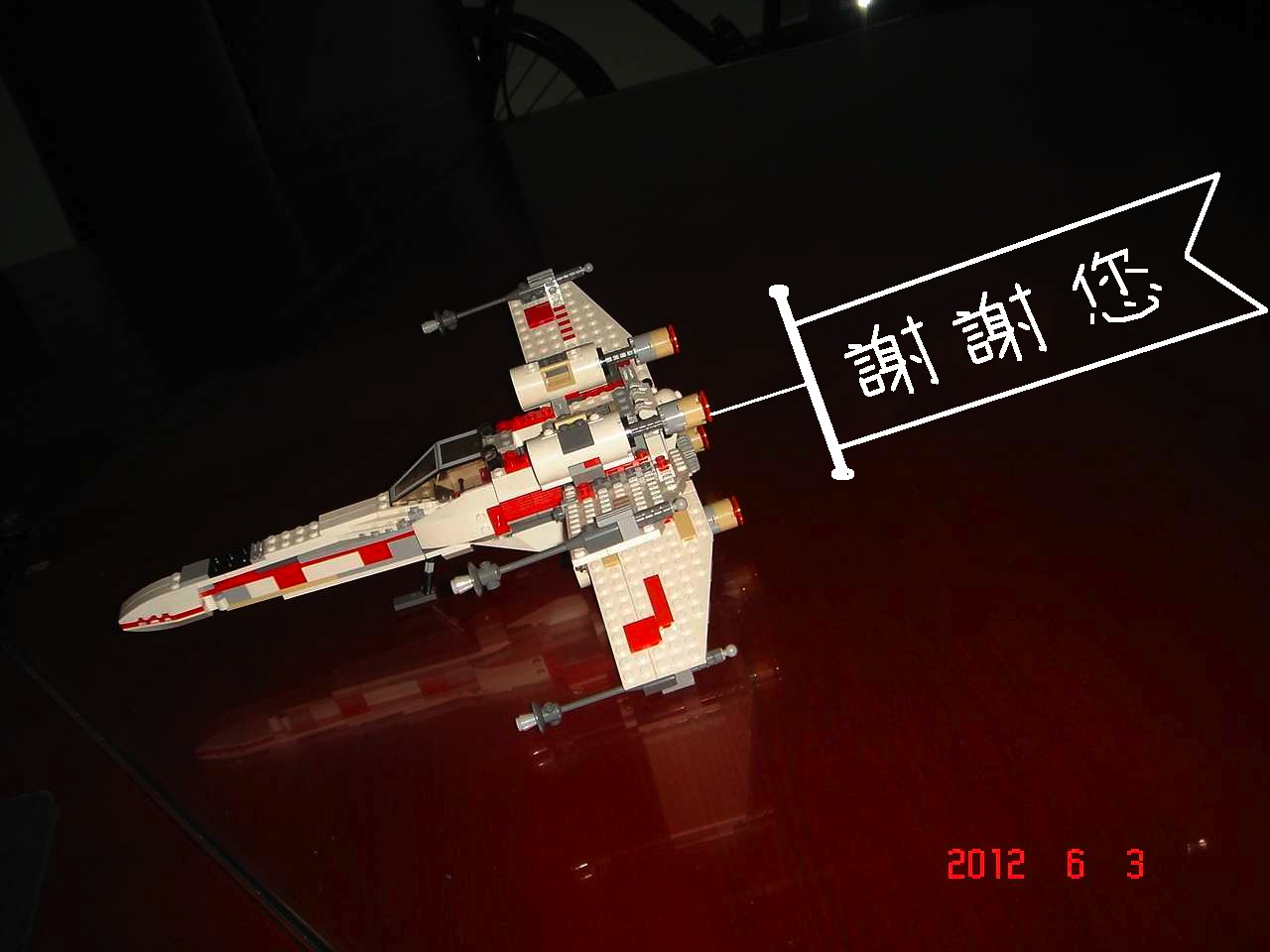 x_wing_ucc-office_0603003.jpg